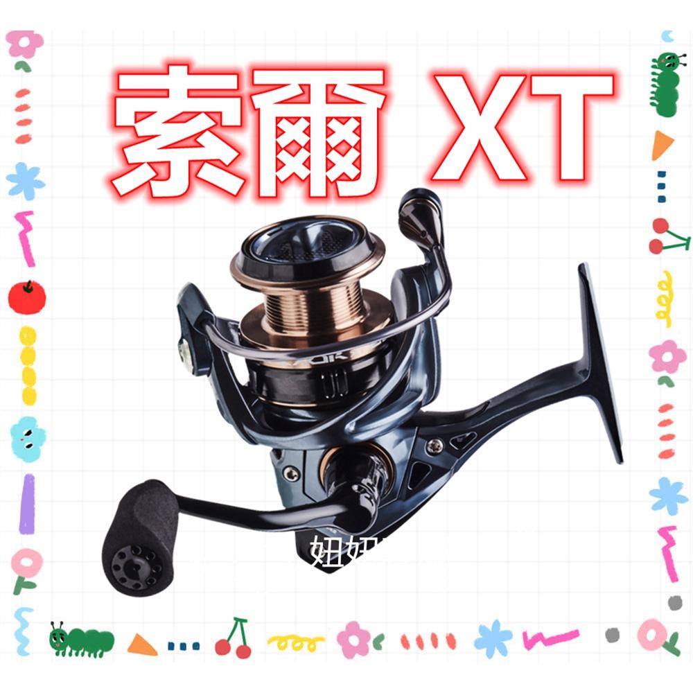 特價 Okuma 索爾 Epixor XT 紡車式捲線器 #20/30/40/50 海釣場 磯釣 捲線器