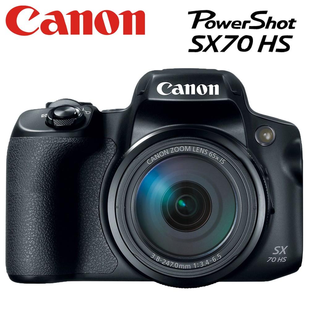 【24H 現貨】PowerShot SX70 HS旗艦級高倍率類單眼相機