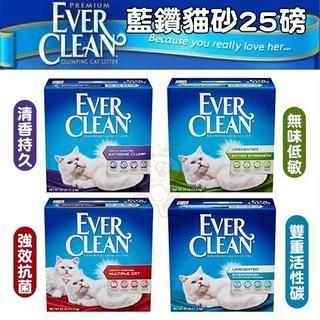 【Wang莒光】【單盒】Ever Clean藍鑽貓砂《綠標 紅標 藍標 白標》25磅 新北市