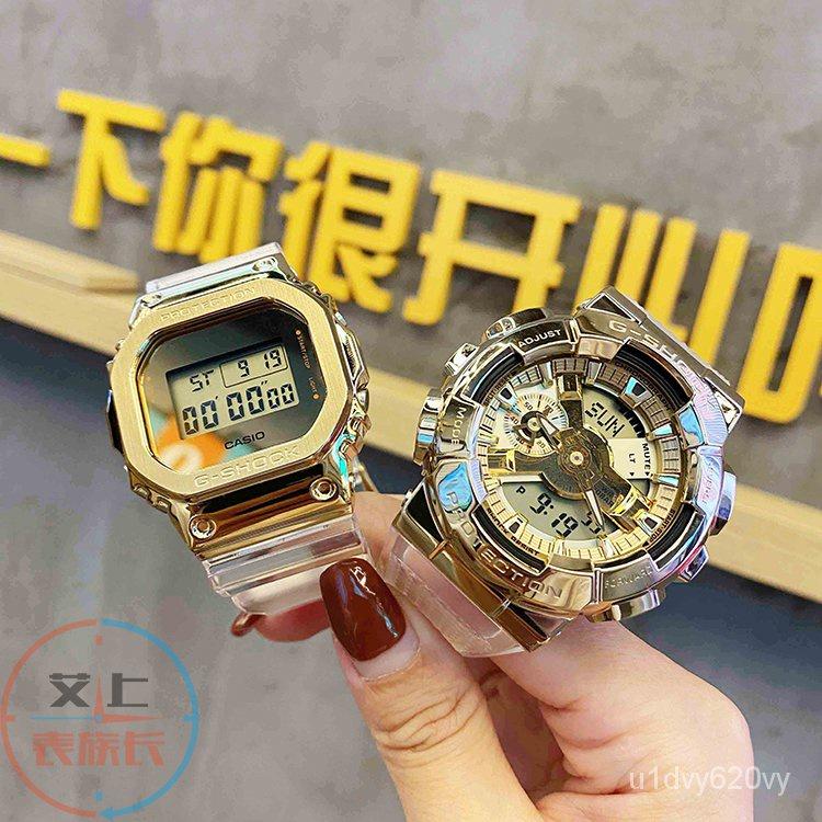 卡西歐白敬亭手錶男限量新款制勝冰川金透明錶帶GM-110/5600SG-9A rxQk