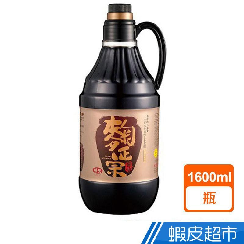 味王 麴正宗醬油 1600ml 現貨 蝦皮直送