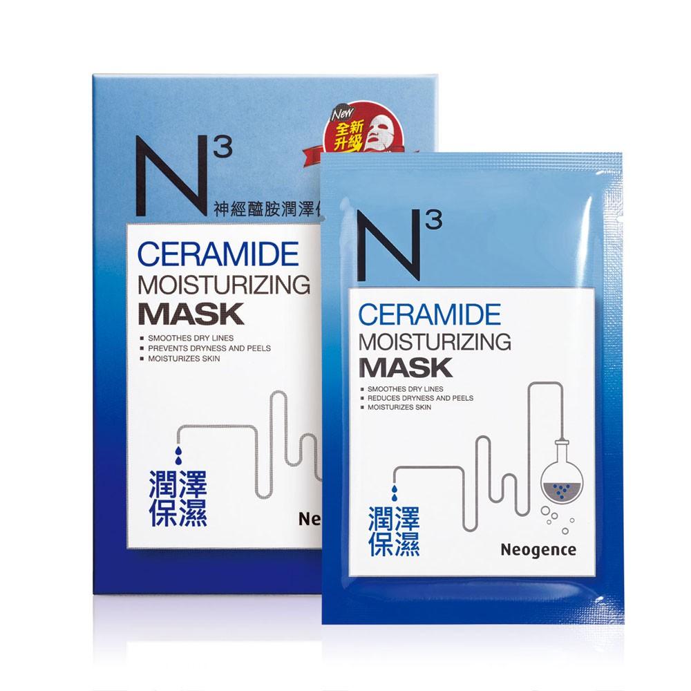 Neogence霓淨思神經醯胺潤澤保濕面膜 6片/盒(買一送一) Vivo薇朵