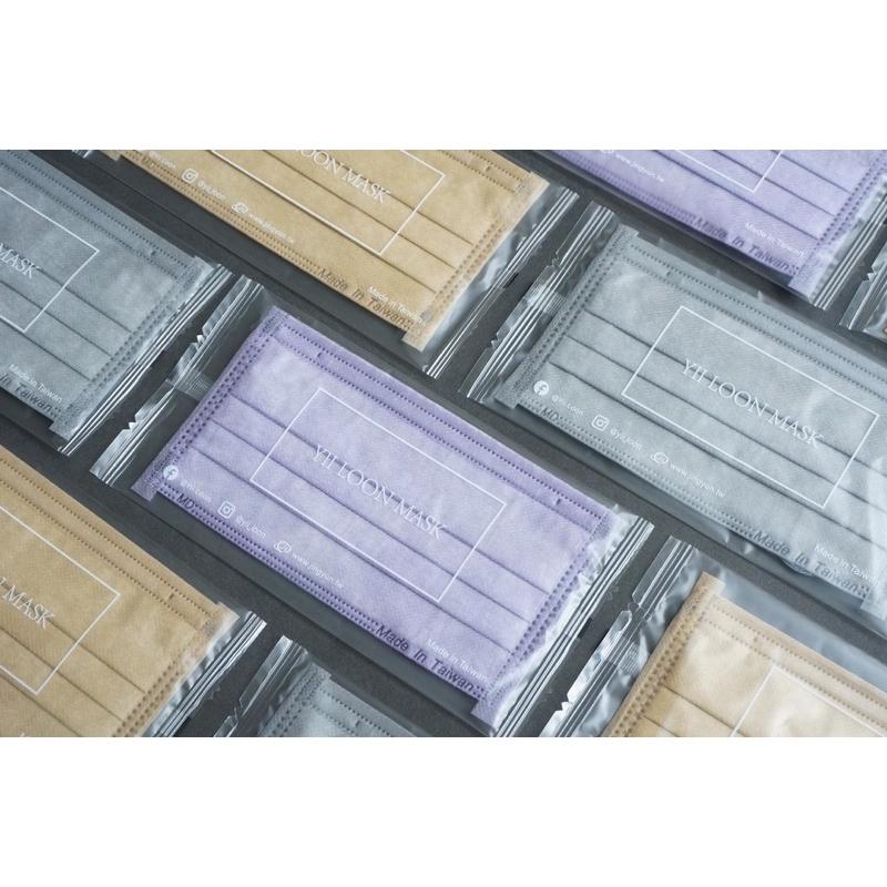 美爆款 莫迪蘭口罩 奕綸成人醫療雙鋼印口罩 台灣製造 莫紫色/莫金色/莫灰色 30入(一盒內有三種)