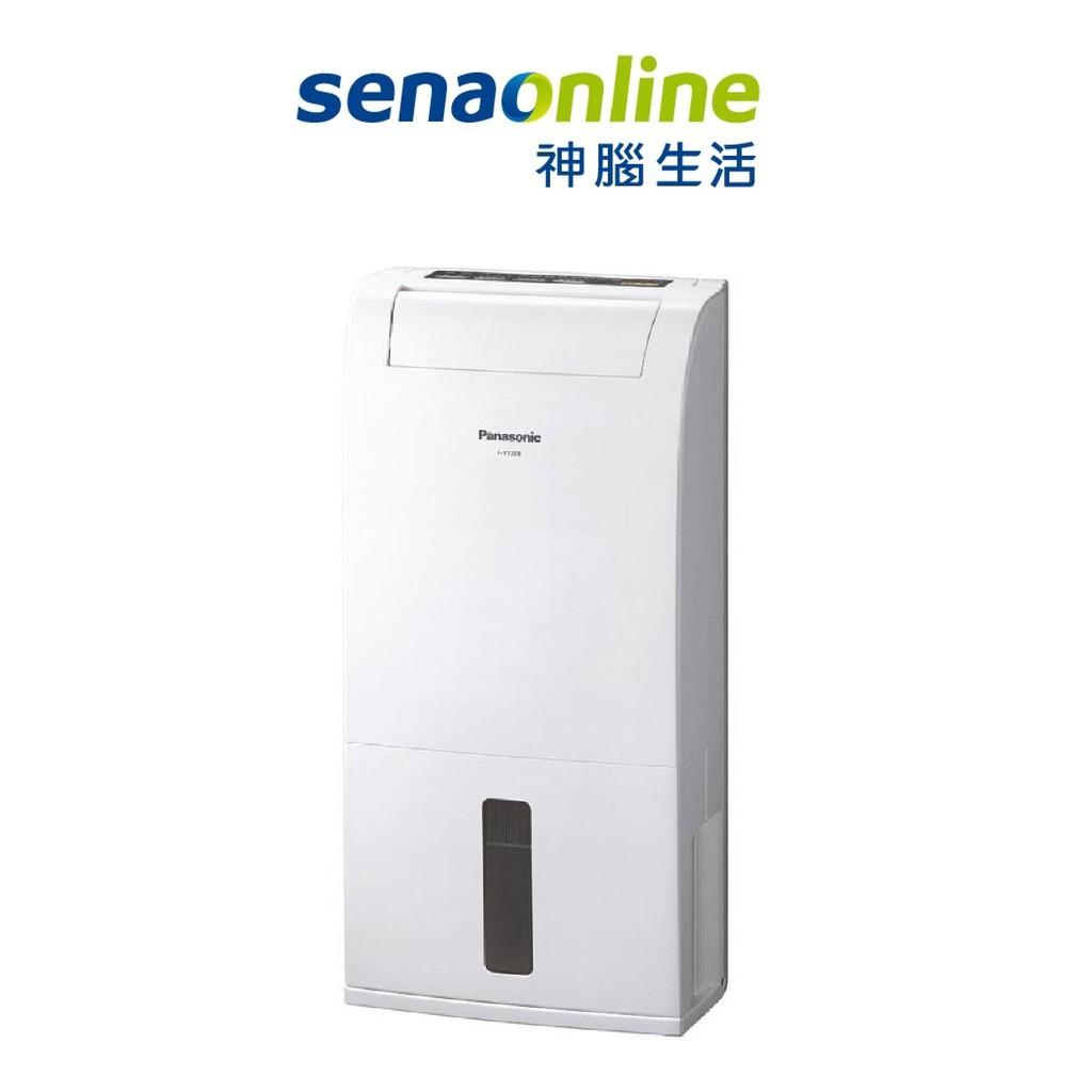 Panasonic 國際牌 6L F-Y12EB 除濕機 8坪 4合1清淨濾網 一級能效 抗敏速