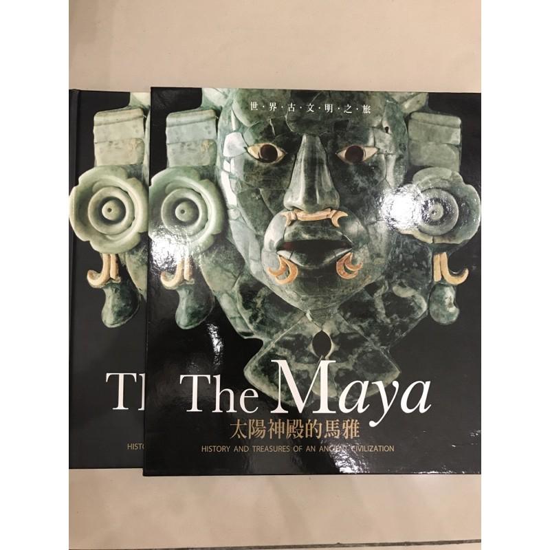 世界古文明之旅-太陽神殿的馬雅