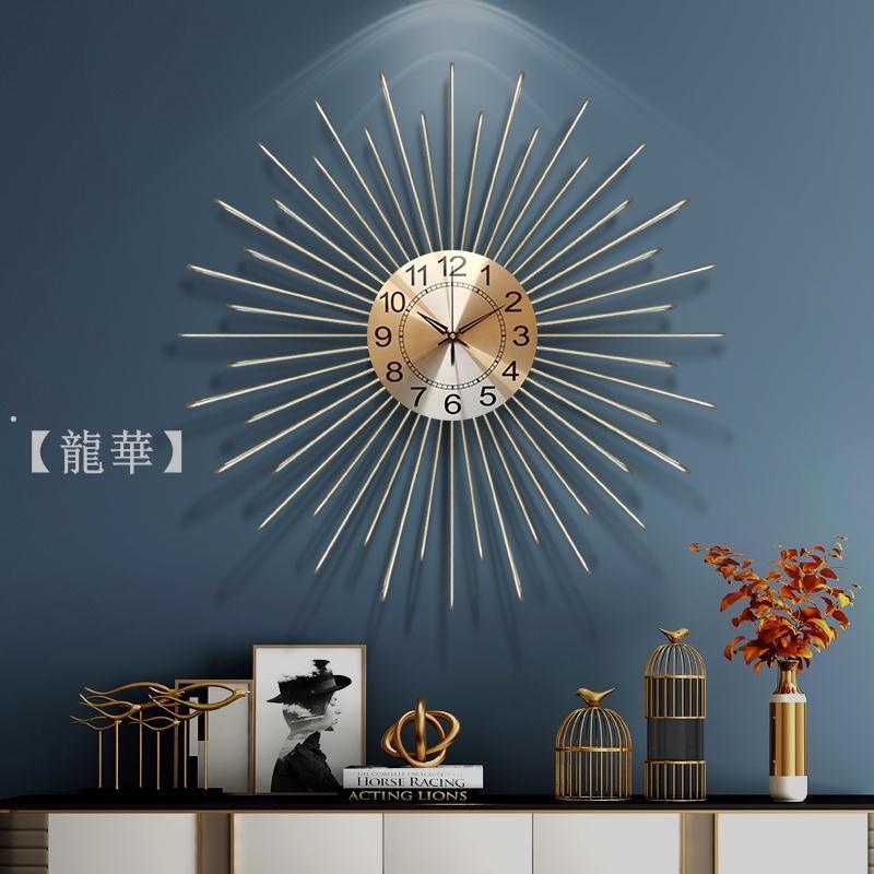 【龍華】掛鐘客廳家用時尚靜音時鐘客廳墻面大氣掛表現代簡約創意輕奢鐘表時鐘掛鐘壁靜音鐘擺鐘裝飾鐘