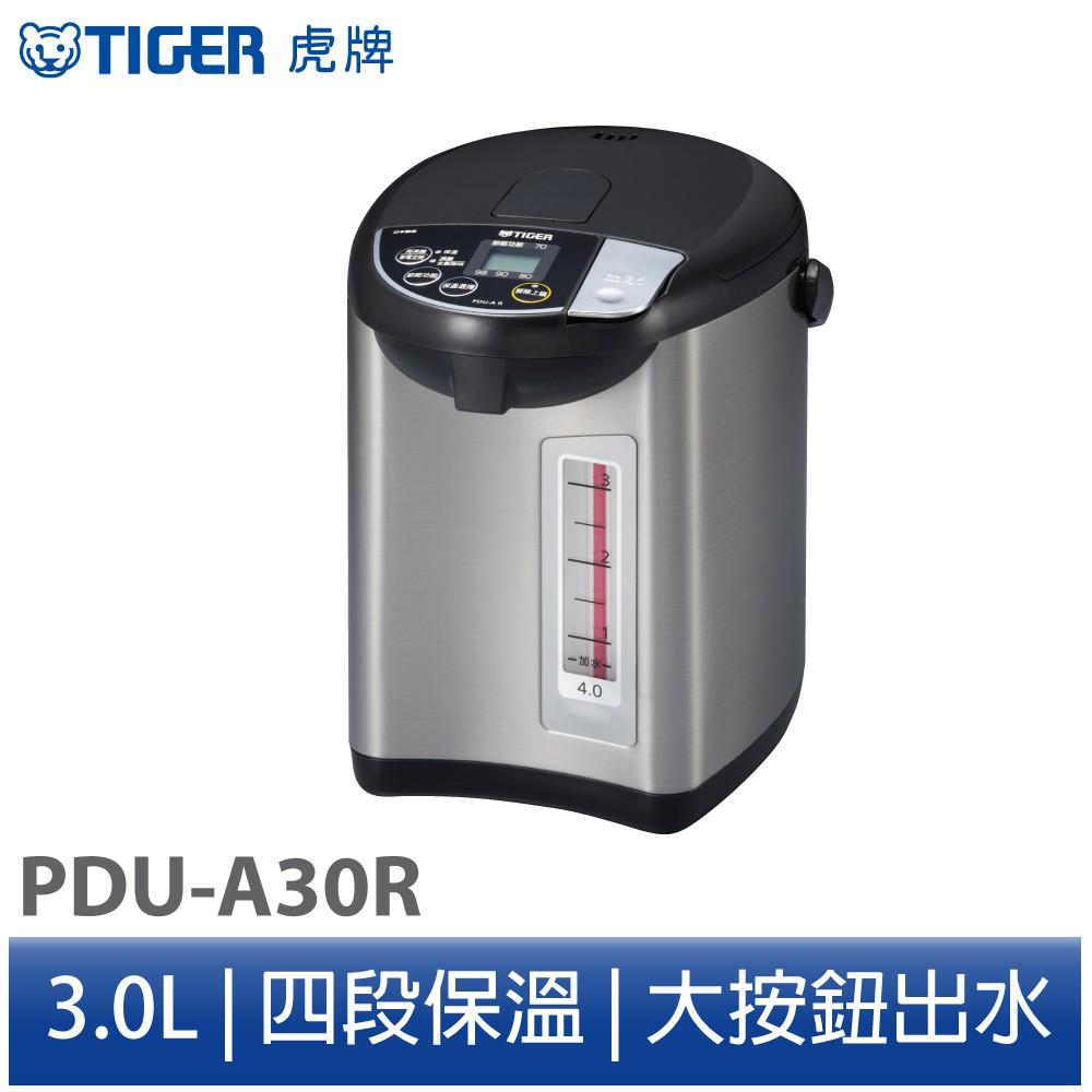 TIGER虎牌 3.0L微蒸氣設計節能保溫電熱水瓶 日本製造(PDU-A30R)