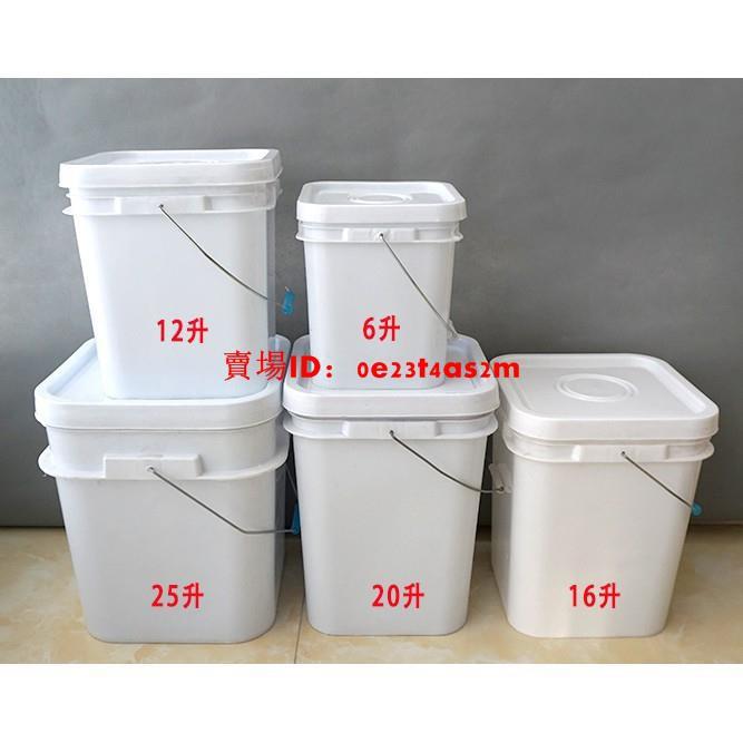 (現貨)塑膠方桶塑膠桶正方形水桶儲物提水桶食品級帶蓋化工桶批家用厚發