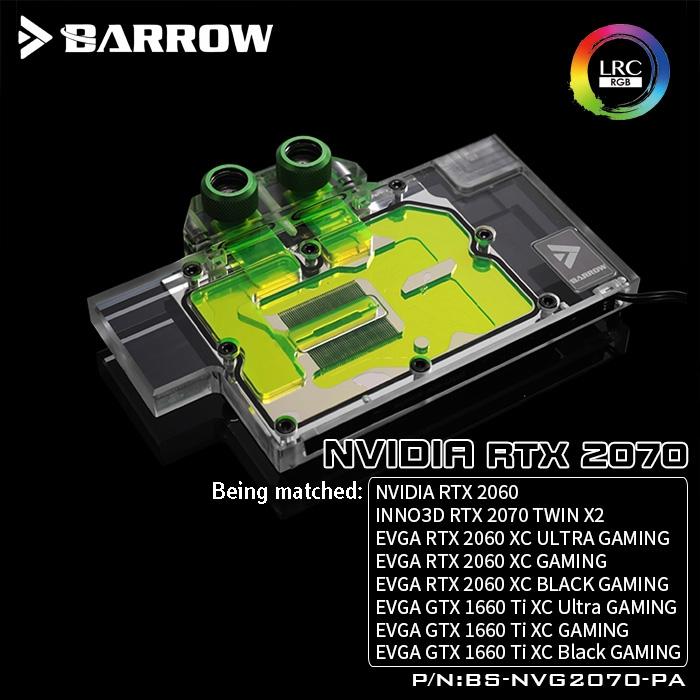 適用於NVIDIA RTX2070創始版/參考版/ EVGA 2060 / GTX1660Ti的BARROW BS-NV
