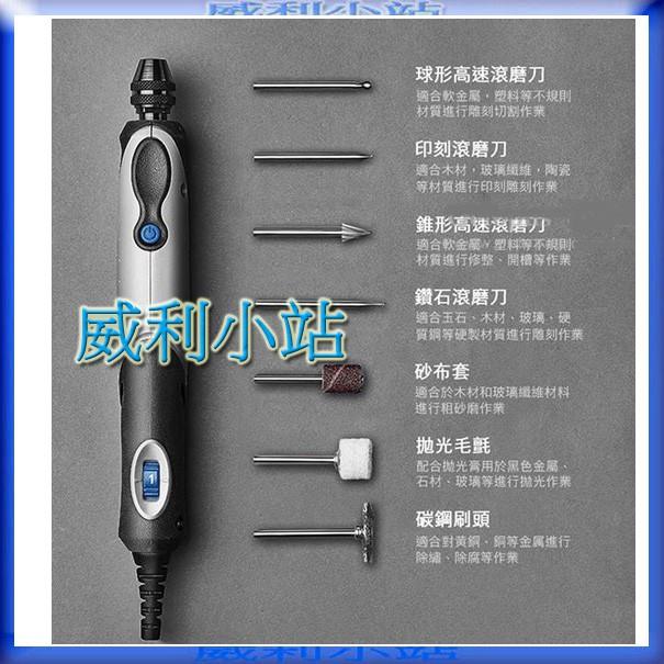 【威利小站】Dremel 2050 N/15 Stylo+ 筆型刻磨機 (贈15配件組)