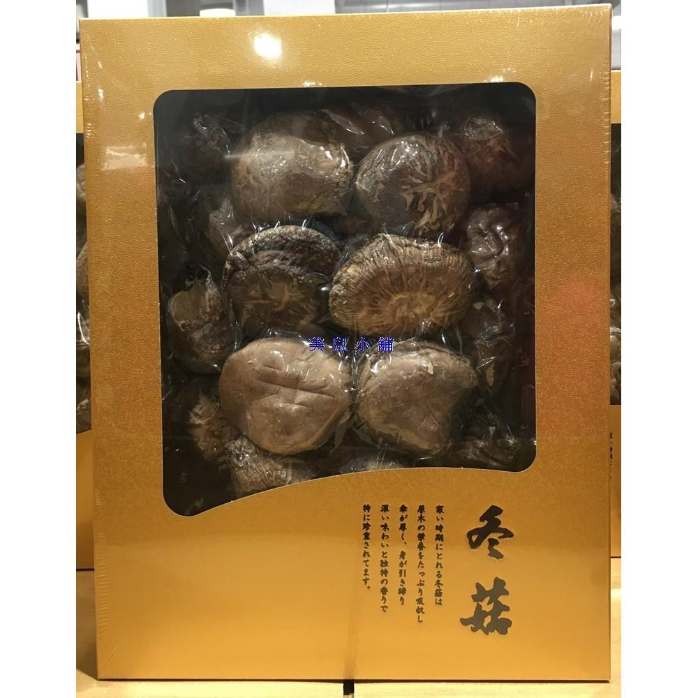 美兒小舖COSTCO好市多代購~JAPANESE 日本乾香菇禮盒-冬菇(200g/盒)