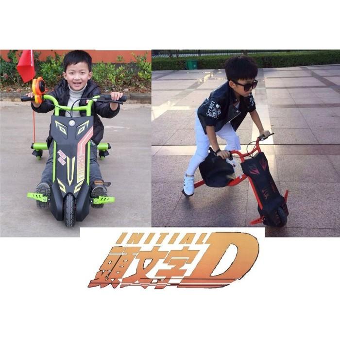 賈浪卡 迷你三輪甩尾車 電動飄移車 三輪車 比平衡車還刺激安全 兒童 小朋友 最愛電動車
