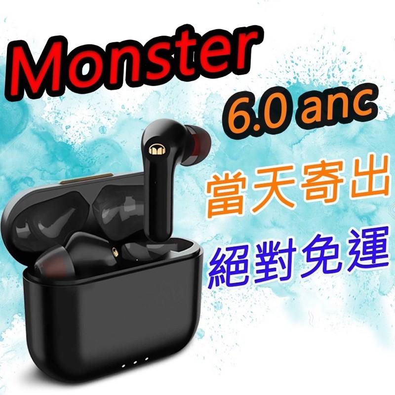 《戰神》Monster Clarity 6.0 ANC 主動降噪 通話 藍牙耳機 藍牙 耳機