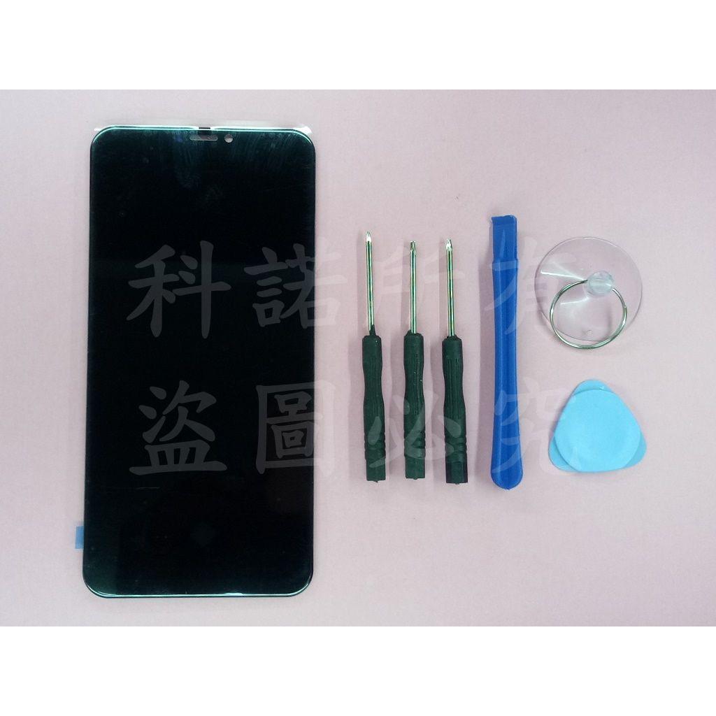 科諾-附發票 全新液晶螢幕總成 適用華碩 ZenFone 5Z ZS620KL Z01RD 送工具 #AS013A