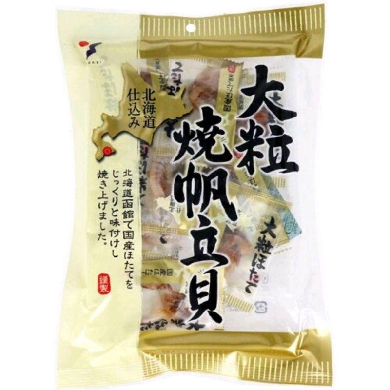 【預購+現貨】山榮 日本 北海道 超大顆 帆立貝燒 90g 大粒 燒帆立貝 干貝糖 干貝 唐吉訶德 Costco