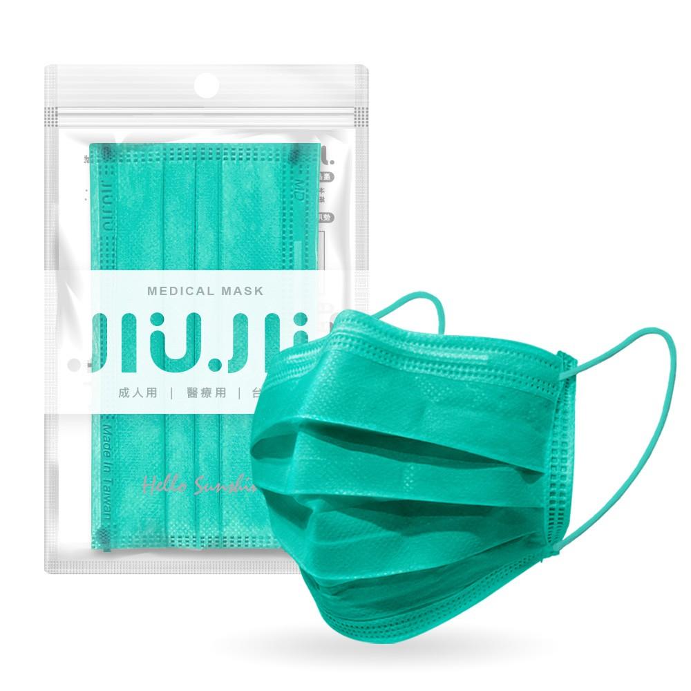 親親醫療口罩(未滅菌)-海洋珊瑚綠(5入)【康是美】