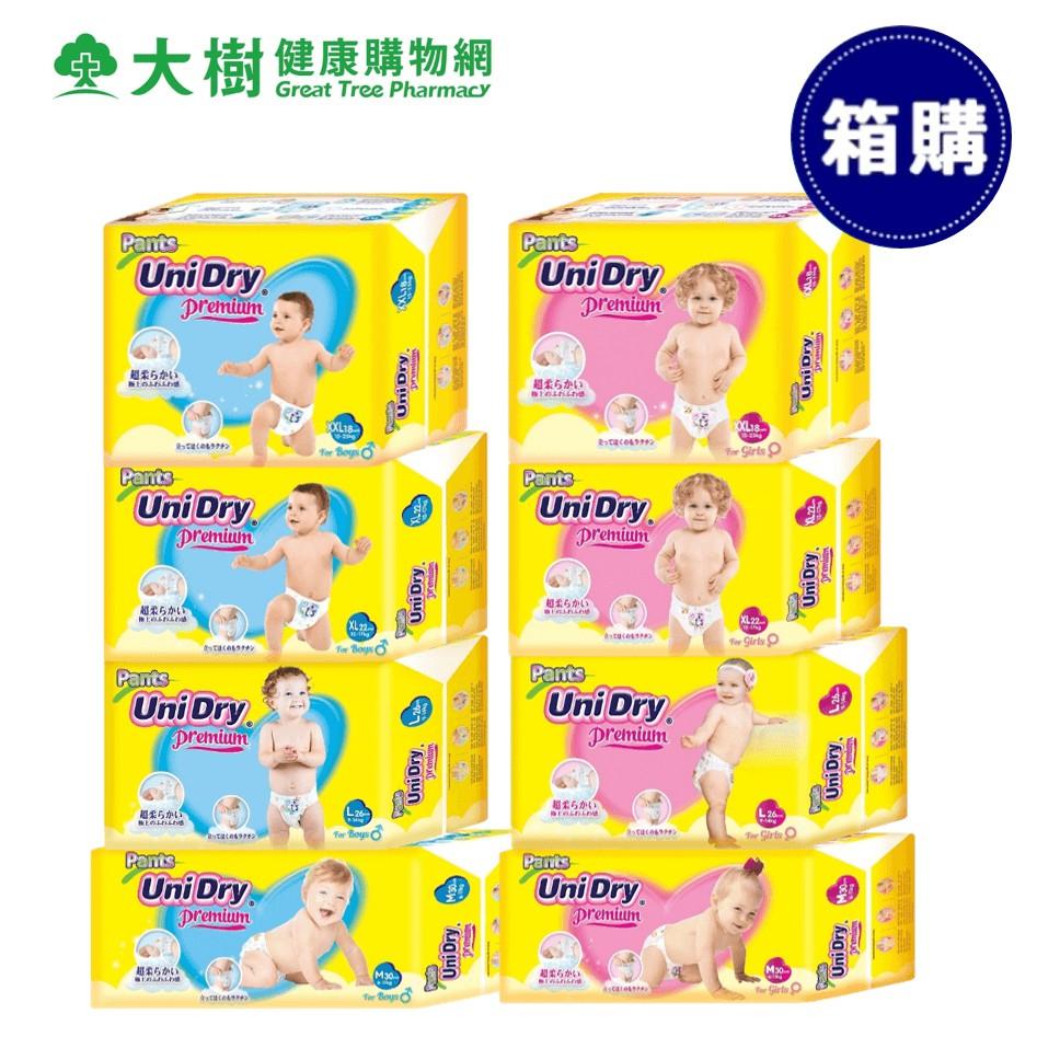 Unidry優力褲 嬰兒褲型紙尿褲 M-XXL 男/女 8包/箱購 大樹