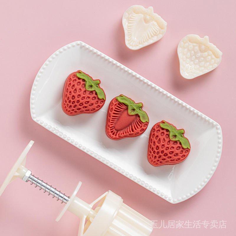 【當天發貨】創意綠豆糕模具 手壓式冰皮月餅糕點烘焙不粘草莓水果模印具家用 lv7D