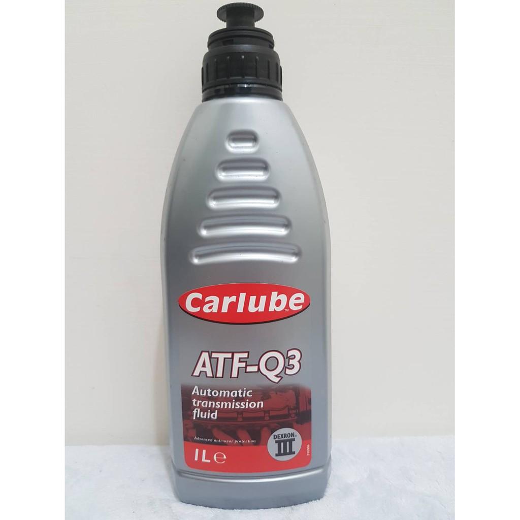 【超音速--凱路 ATF-Q3】英國 Carlube 凱路 ATF-Q3 全合成自動變速箱油