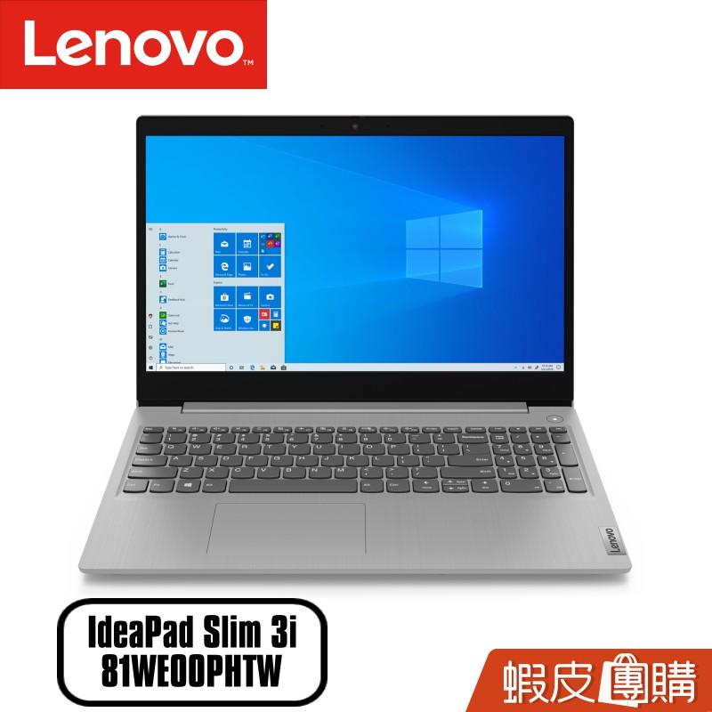 Lenovo 聯想 15.6吋 窄邊獨顯筆電 IdeaPad Slim 3i 81WE00PHTW【蝦皮團購】/ 奇茂