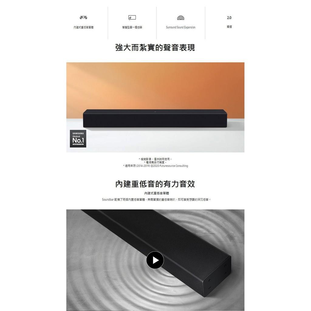 台中【傑克音響】Soundbar T400內建重低音 支援藍牙 NFC 感應連結(來電可議價)