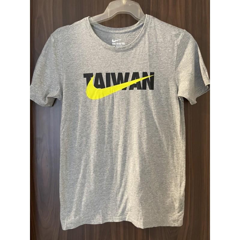 Nike 台灣Taiwan 限定短袖Tee 灰 AH2283-082