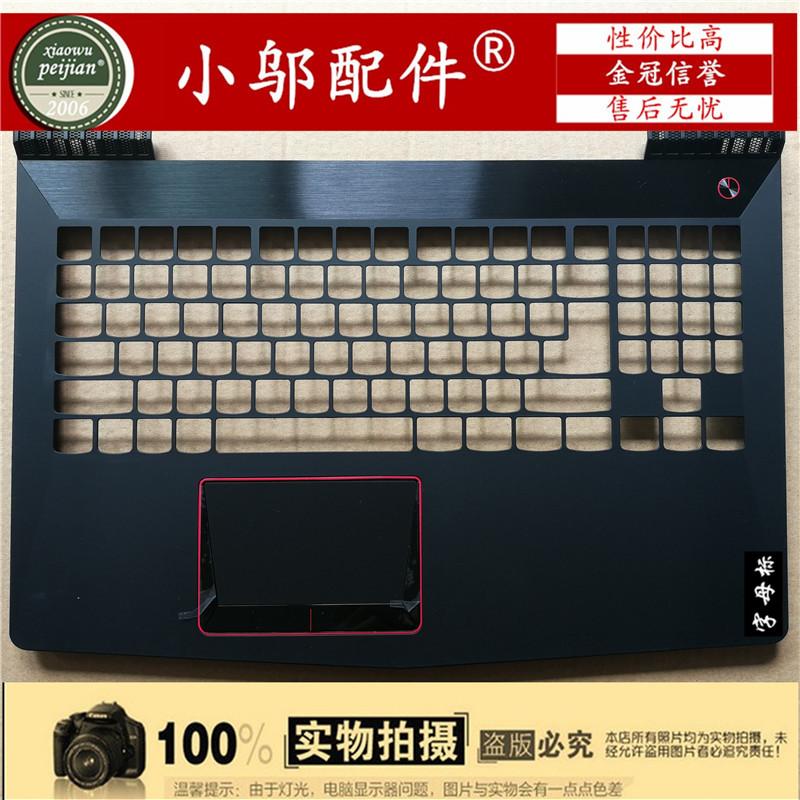 適用聯想Legion Y520 R520 R720 筆記本C殼觸摸板AP13B000300