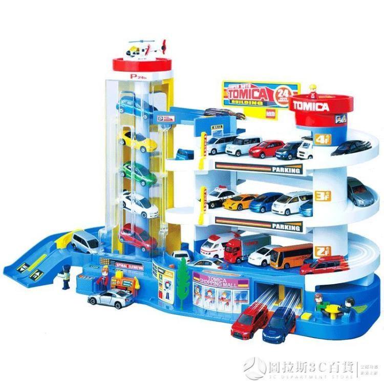 八五折免運;TOMY多美卡小汽車大樓停車場合金賽車軌道電動兒童男孩禮物玩具