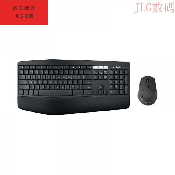 現貨  羅技(Logitech)MK850 鍵鼠套裝 無線藍牙鍵鼠套裝 辦公鍵鼠套裝 全尺寸 黑色  帶無線2.4G接收