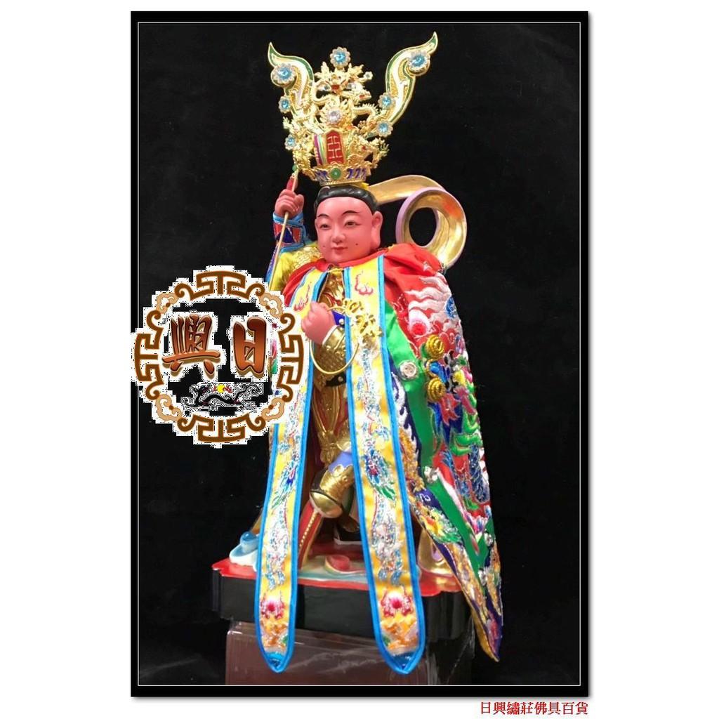 { 日興繡莊佛具百貨 } 中壇元帥太子平繡披風 紅.黃.橘.三色布底選擇~8寸8.1尺3.1尺6高神尊~有雲帶可穿-現貨