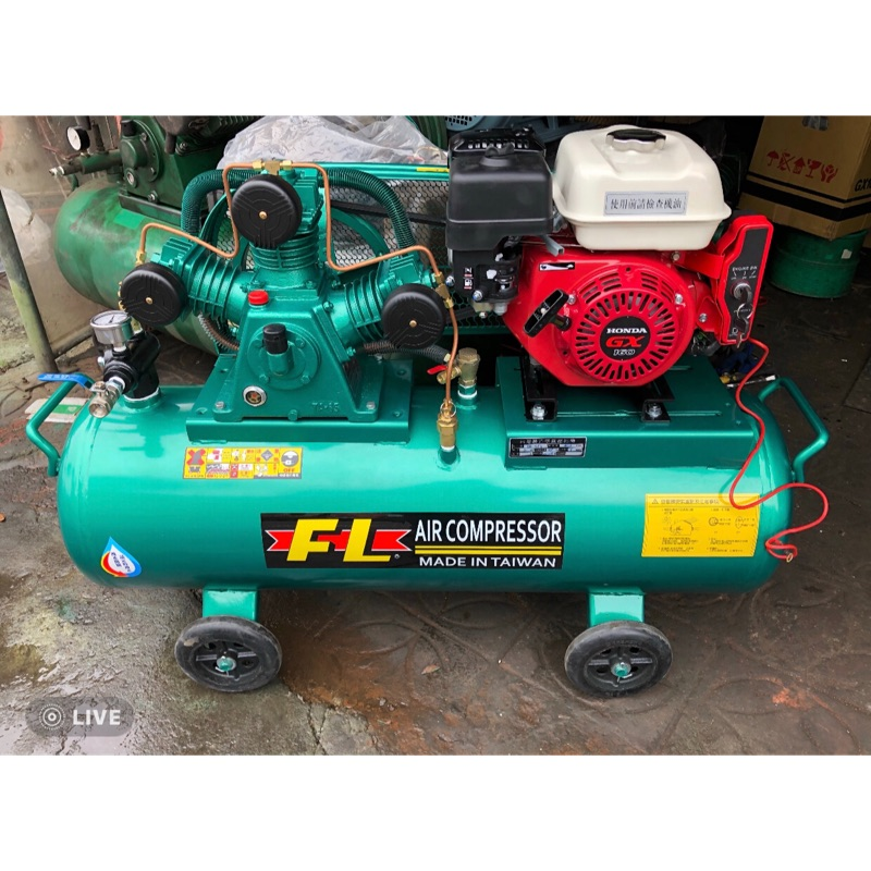 2馬底壓空壓機8公斤、桶子105公升、本田5.5汽油引擎、附起動馬達