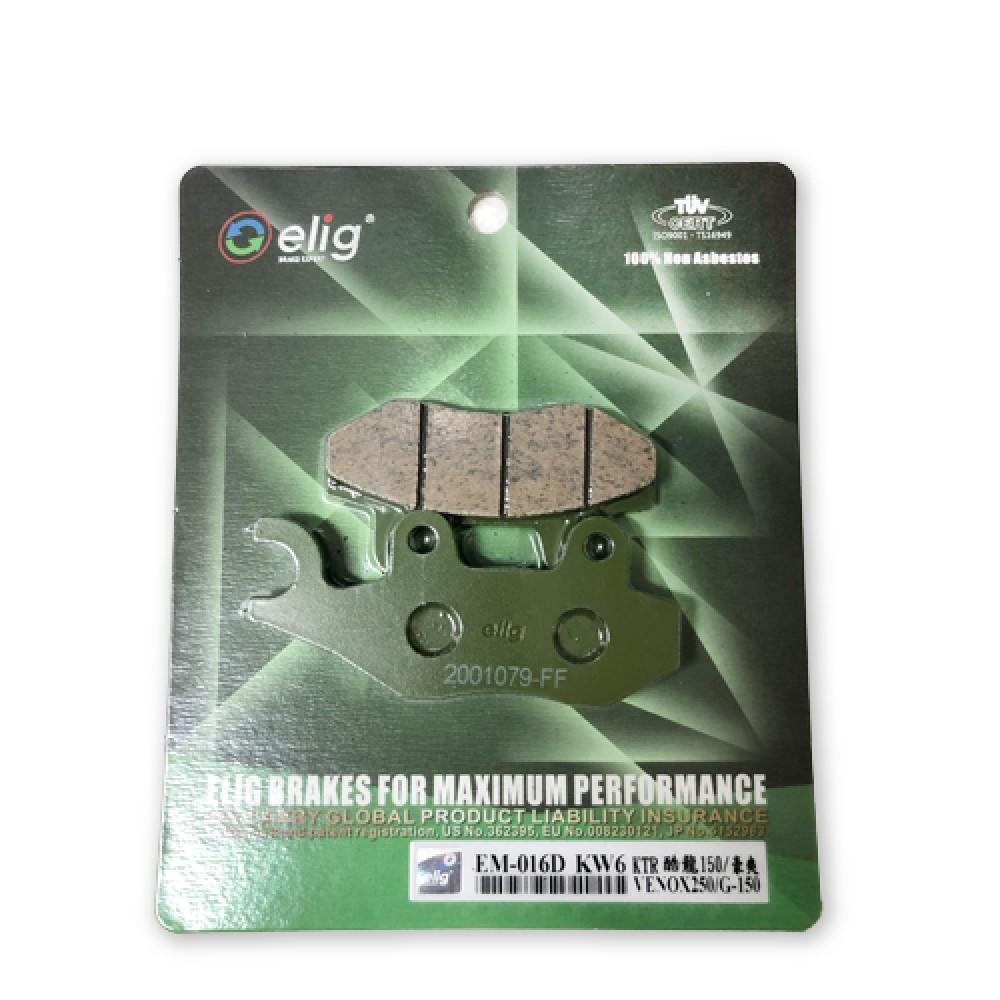 elig EM-016 陶瓷纖維 道路版 來令片 煞車皮 適用 KTR 酷龍150 G5 150 VENOX 250