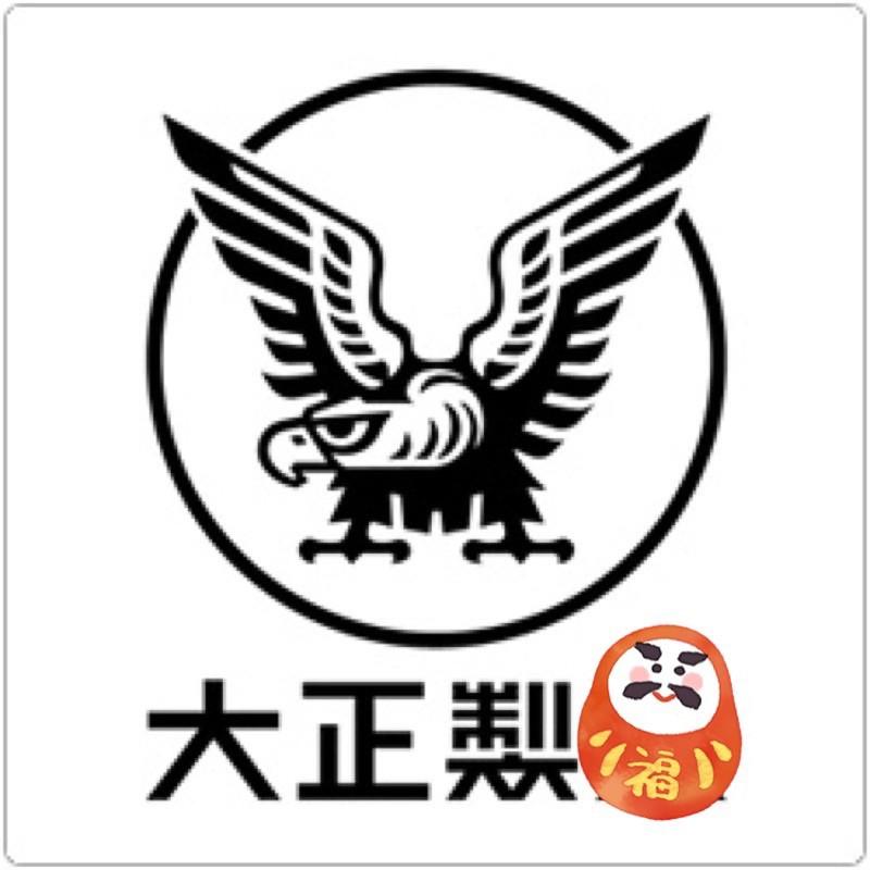 🌝24hr出貨🌝 正品 日本 大正44 微粒 小粉紅400入 日本商品代買歡迎留言詢問💖