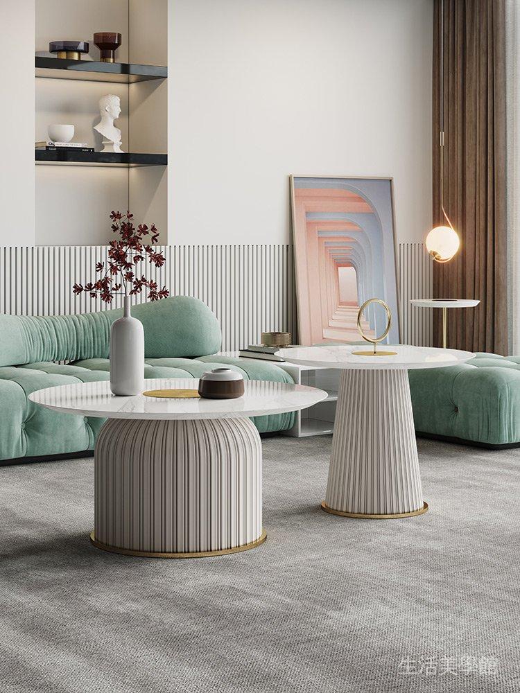 【免運】網紅圓形茶几 小戶型客廳設計師創意高矮茶几組合輕奢現代岩板茶几