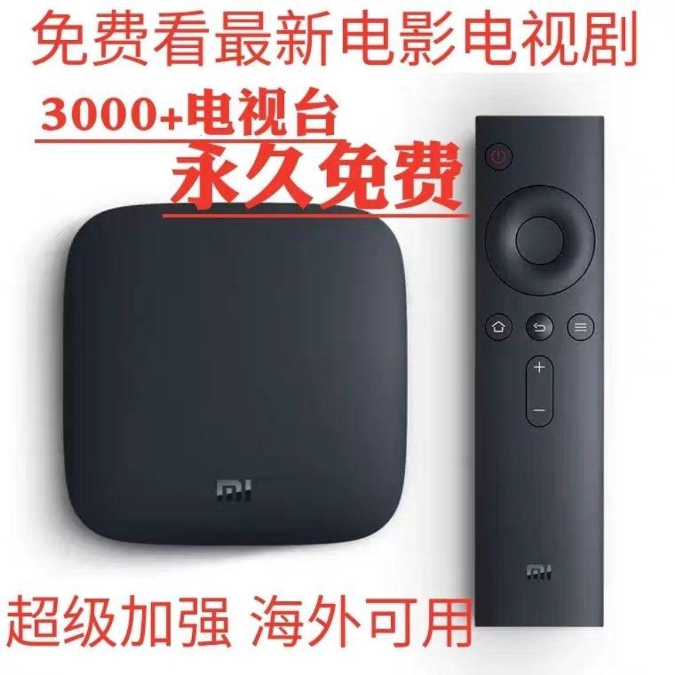 【新品爆款】小米盒子3代3c3s增強版海外越獄加強破解版4k電視WiFi