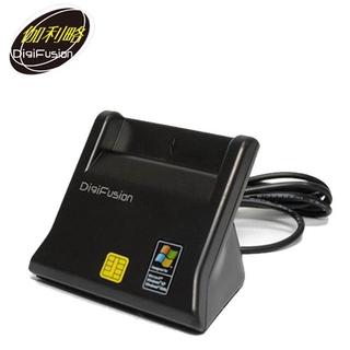 Digifusion 伽利略 直立式ATM晶片讀卡機 黑(RU035) 新北市