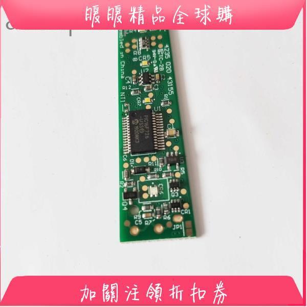 🔥暖暖精品🔥 ()電動牙刷™♘飛利浦電動牙刷主板hx93系線路板五模式9340 9350 9360維修配件