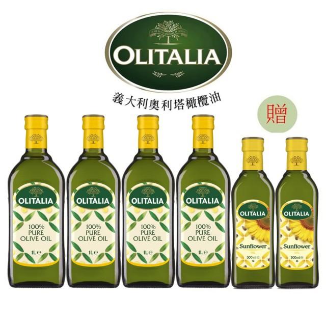momo購-5210234【Olitalia 奧利塔】純橄欖油(贈頂級葵花油500mlx2瓶)