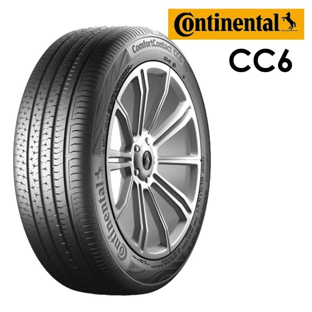 Continental德國馬牌 215/55/17 CC6省油耐磨(完工價)