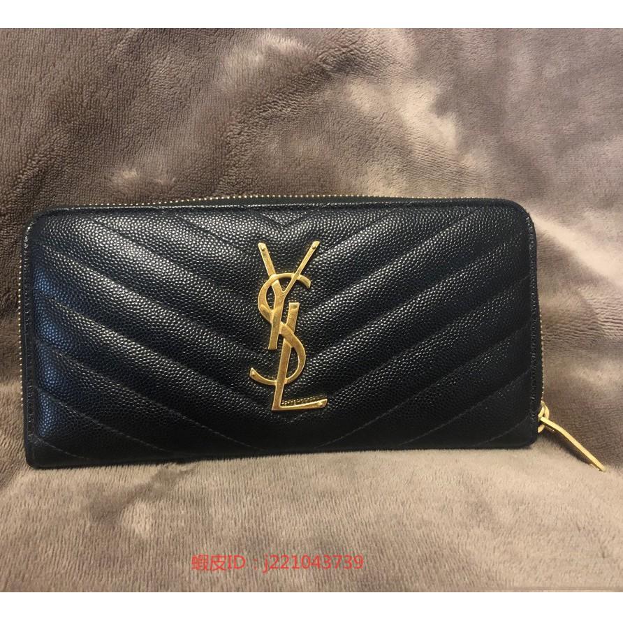 Diana 二手 聖羅蘭 YSL Monogram系列V字縫線 魚子醬 ㄇ型拉鏈長夾358094