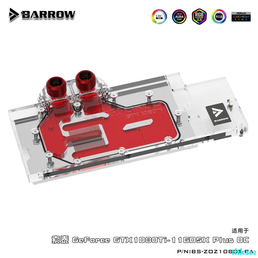 Barrow 索泰ZOTAC Plus GTX1080TI 顯卡冷頭 BS-ZOZ1080T-PA