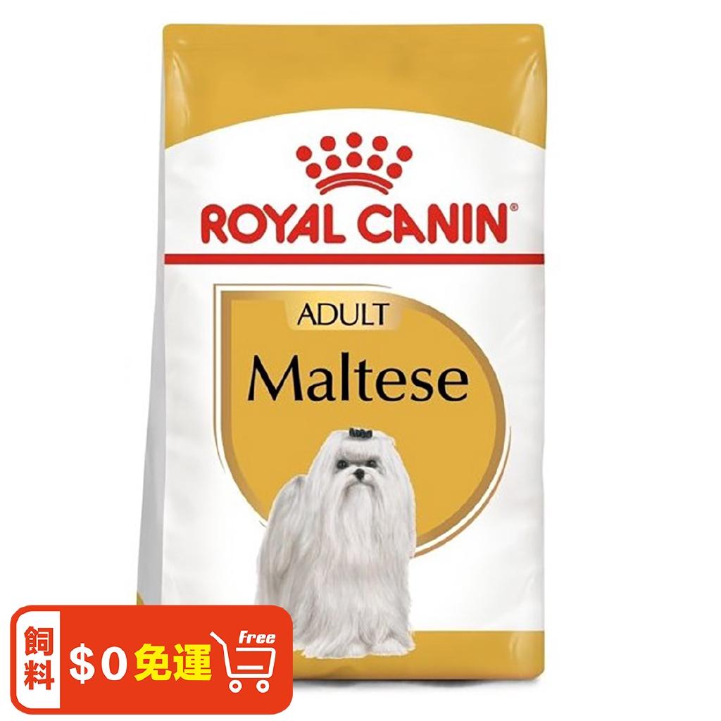 法國皇家狗飼料-MTA(原PRM24) 瑪爾濟斯成犬專用飼料 1.5kg 皇家