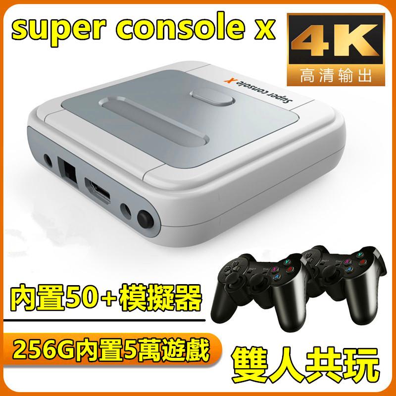 【新店促銷新品首發 256G內置50000遊戲】super console X復古遊戲機R8電視紅白機街機雙打