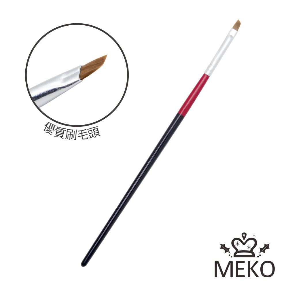 MEKO 美甲斜排筆  /凝膠筆 M-060