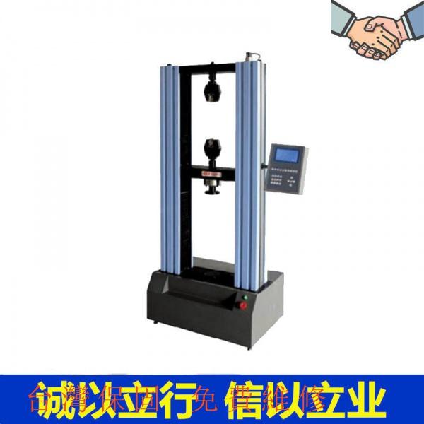 儀器之家☆【台灣現貨】DS-10L液晶數顯式萬能試驗機 數顯萬能試驗機 電子萬能試驗機