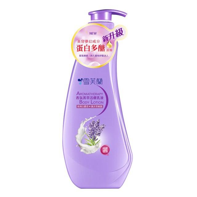 雪芙蘭香氛菁萃活膚水乳液 300ML【佳瑪】