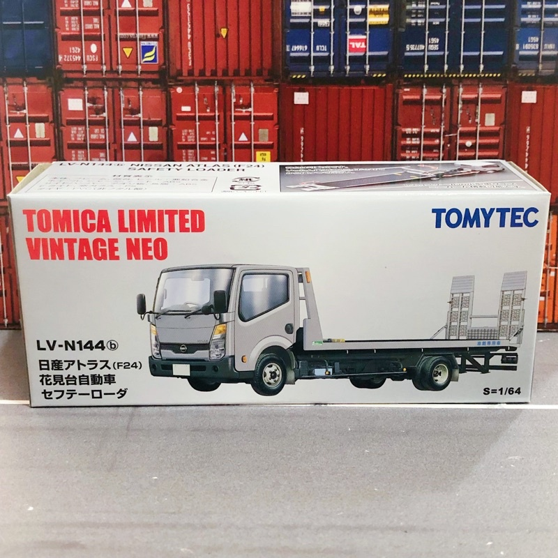 TOMICA TLV LV-N144b花見台自動車