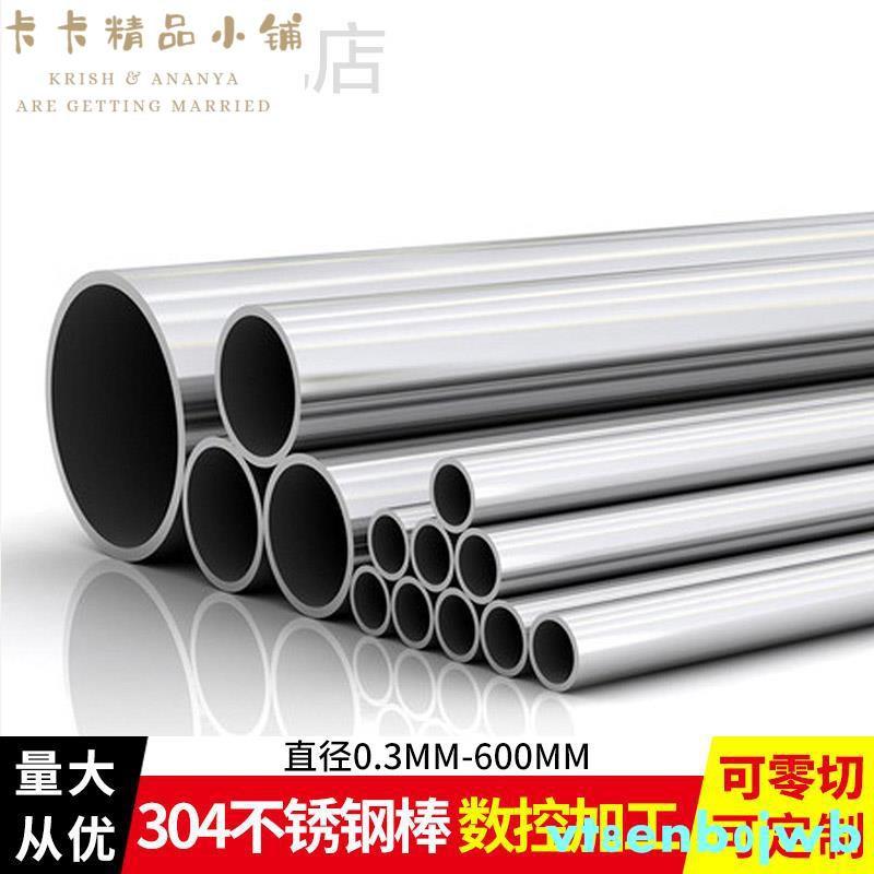 卡卡精品小鋪304/316/201不銹鋼管無縫鋼管加工不銹鋼精密管6/8/20/25/32/50mm