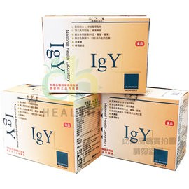 愛衛康(IGY免疫蛋黃體)膠囊 60粒/盒 健康維持、幫助維持消化道機能