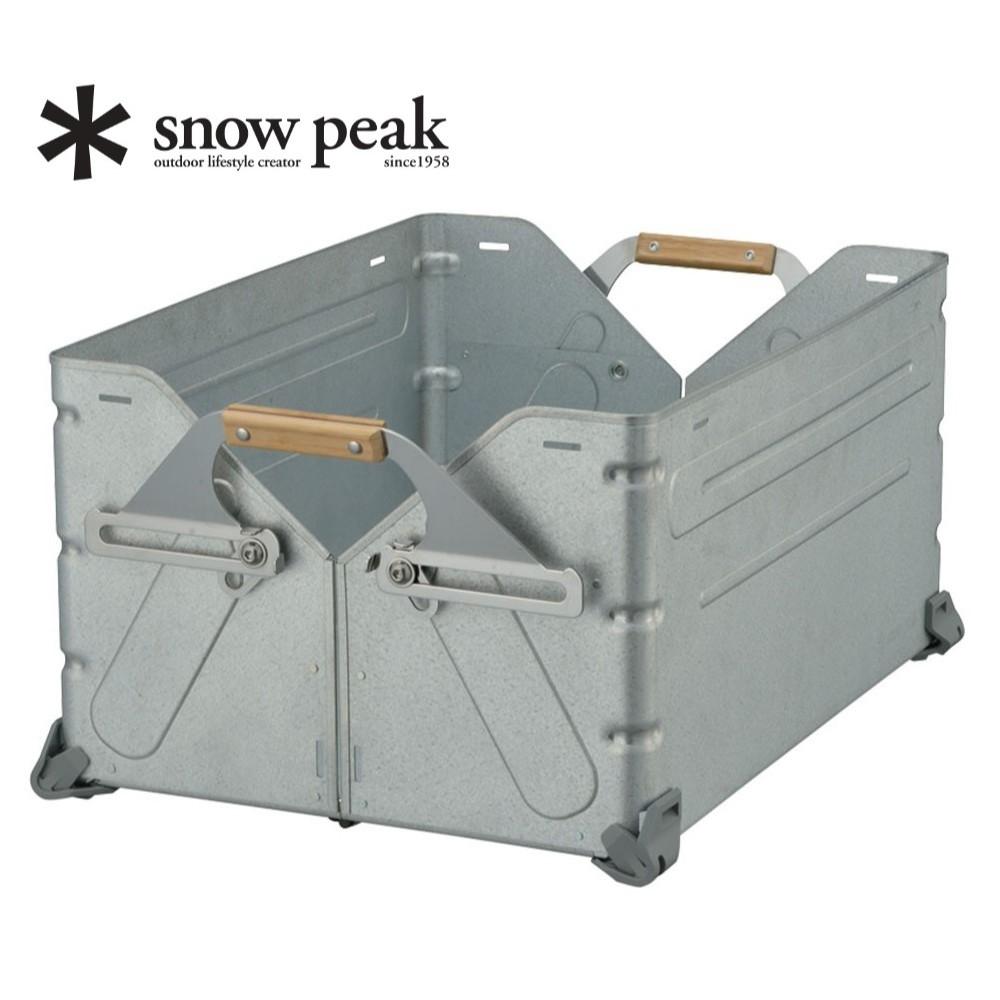 【🇯🇵收納達人】Snow Peak❄雪峰 Shelf Container 收納置物箱 50L(UG-055G)